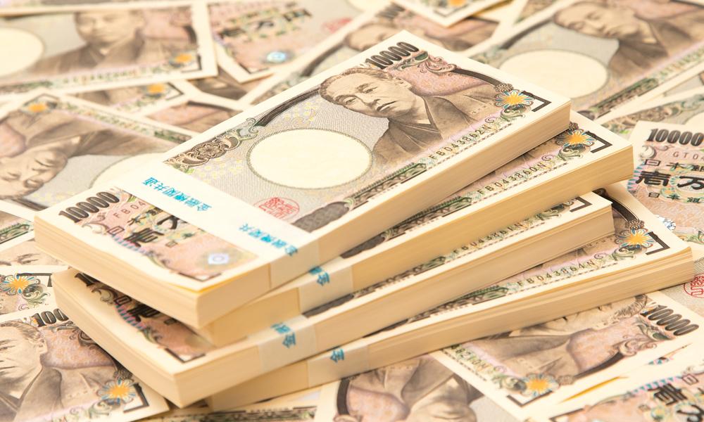 現金を相続した場合の注意点~現金相続時の遺産分け・課税のルール ...